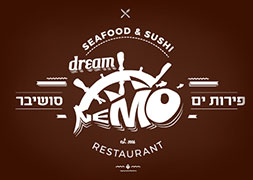 דרים נמו - Dream Nemo